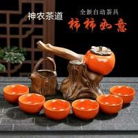 神农茶道:柿柿如意自动茶具
