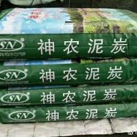 吉林神农泥炭系列产品招商