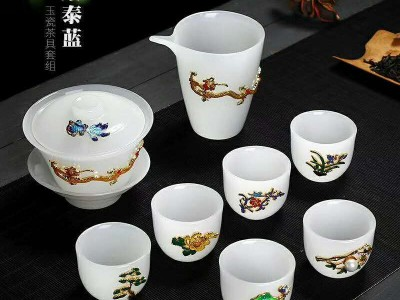 景泰蓝玉瓷功夫茶具